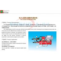 新乡胜达厂家供应 BLYJ系列 便携式滤油机