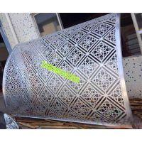 铝合金包柱单板市场价格,弧形铝单板幕墙材料供应