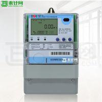 三相电表-国网智能电表-高供高计-高供低计-低供低计-表计网