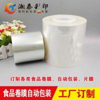 生活用品纸杯塑杯自动包装 一次性塑碗套碗包装厂家订制