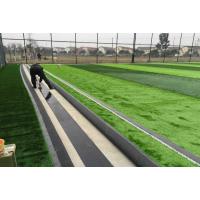 北京足球场人造草坪地面 足球场人造草坪 优世体育特价价格