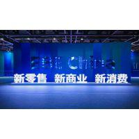 2019北京无人零售自动售货机自助服务设备展览会