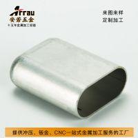东莞安若五金电宝外壳 cnc钣金件五金定制加工厂