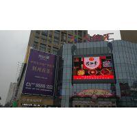 荆州人信汇户外LED大屏广告 黄冈东门户外LED大屏广告 天灿传媒