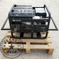 翰丝便携式发电机小型手提式汽油发电机DA10000