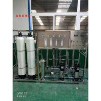 供应富扬牌水处理设备 0.5T单级反渗透净水设备
