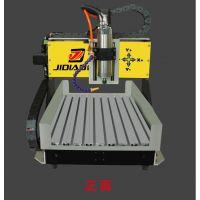 小型cnc4060数控雕刻机大理石印章金属碳纤板玉石加工