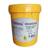 屹能螺杆空压机冷却液|屹能压缩机专用油|LOFTOLL螺杆机专用油