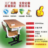 教学设备现代中式书房家具 钢木合制学生学习课桌椅 河北xjwc品牌直供 环保产品