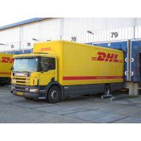 常州溧阳市DHL国际快递,溧阳DHL电话,溧阳DHL快递上门取件