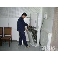 南山中心区空调清洗保养-量大打折(在线咨询)-空调清洗