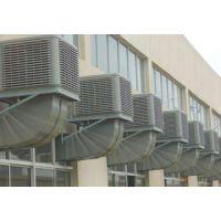 北京负压风机|环保空调|通风工程|白铁风管工程安装