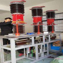 中国油田专用35KV断路器zw7-40.5