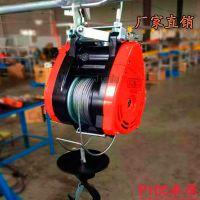 原装进口台湾小金钢电动卷扬机  75KG*30M迷你电动葫芦各种规格