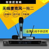 无线话筒一拖二麦克风 固频KTV专用卡拉ok演出舞台会议家用