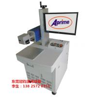 CO2-30W镭射机-冠钧激光漆包线剥皮设备丨江门激光剥线机