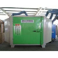 环保设备,有机废气处理设备,光氧设备费用沃欣洁质量过硬