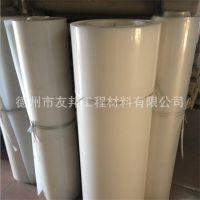 尼龙塑料板(卷),尼龙薄板,友邦生产批发