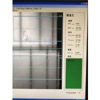 升级康宁五代玻璃应力检测软件总代理商