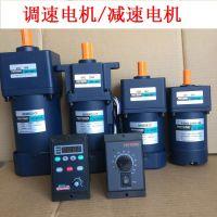 大量批发3IK15RGN-CF/3GN200K感应式调速电机
