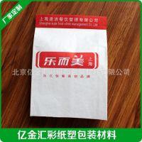 长期销售一次性纸平口纸袋防油食品纸袋定做淋膜纸袋