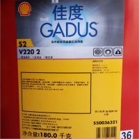 壳牌佳度S2V220 2润滑脂 Shell Gadus S2 V220 2号多用途极压润滑脂
