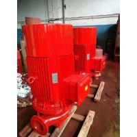 厂家供应XBD11.8/15-L消防泵,XBD12.0/15-L消火栓泵/喷淋泵/管道增压水泵资质全