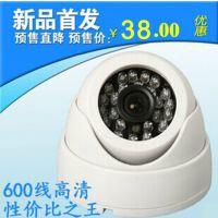 摄像头 监控设备 高清600线 红外夜视室内半球 监控摄像机