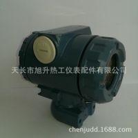 厂家供应 小巧型压力变送器壳体 3051压力变送器壳体