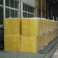 离心玻璃棉板铝箔贴面 隔热保温a级玻璃棉板 吊顶保温棉玻璃棉板