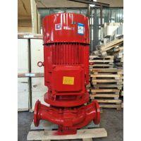 上海厂家XBD9.8/15-L消防泵/室外消火栓泵,XBD10/15-L喷淋泵/立式管道离心泵