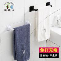 毛巾杆免打孔卫生间浴巾架浴室毛巾杆厨房放抹布杆黑色毛巾架单杆