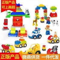 格灵岛大颗粒益智儿童积木百变汽车造型男孩女孩3-6-8岁玩具