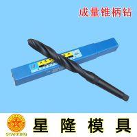 东莞高速钢直柄麻花钻头批发厂家阐述白钢钻咀广泛的用途