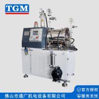 厂家直销CDP-30L砂磨机 涡轮式砂磨机电池材料纳米色浆研磨机