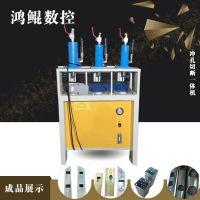 鸿鲲厂家直销数控液压冲孔机