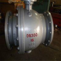 铸钢法兰球阀 Q47H-16H DN250 硬密封固定式球阀 通化市阀门报价