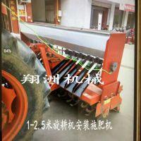 sf-30大型拖拉机旋耕机撒肥机 纯不锈钢V型箱底施肥机 悬挂施肥一体机