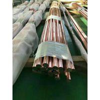 国标TU1无氧铜板导电性,国产TU1无氧铜棒切削性能
