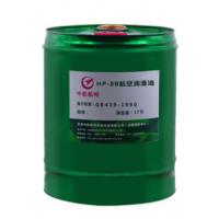中航厂家 8B航空润滑油 8B润滑油 现货供应