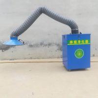 益翔 移动式焊烟除尘器 焊烟净化器效果 小型烟雾净化器
