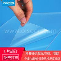 加工1220*2440mm大张3mm厚亚克力透光板 进口全新料透明塑料板 现货出售
