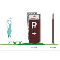 北京景区标识设计合同 景区标识设计合同 景区标识设计合同厂商