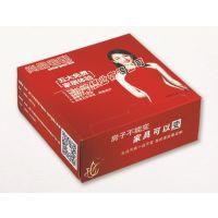 抽纸定做抽纸盒天门1000盒只要520元全国包邮印广告泰安武安