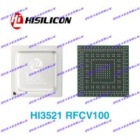 供应hi3521DRBCV100海思解码芯片