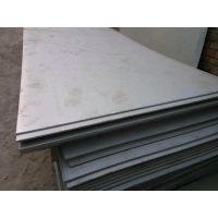 SUS304板材 光面不锈钢薄板 东莞可切零薄片条料