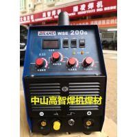 瑞凌WSE-200G交直流多功能氩弧焊机 中山瑞凌焊机专卖店