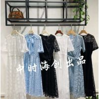 广州欧源女装品牌条纹甜美蕾丝连衣裙折扣货源尾货