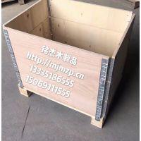 济南钢边箱厂家,生产定做就找铭杰木制品,机械礼品包装箱,质量超好