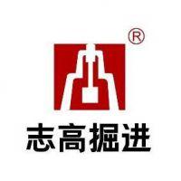 浙江志高机械股份有限公司